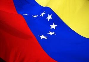 Venezuela necesitaba un cambio y los venezolanos actuamos para lograrlo.