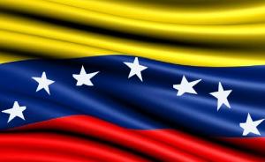 pausa-por-venezuela-consciente-2